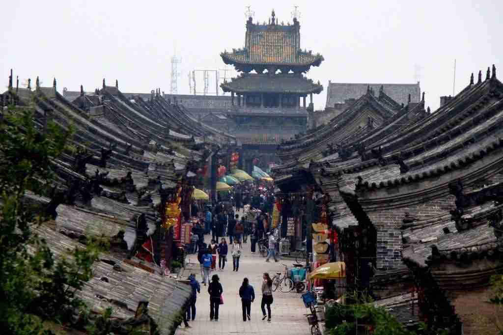 Pingyao city - China travel agency