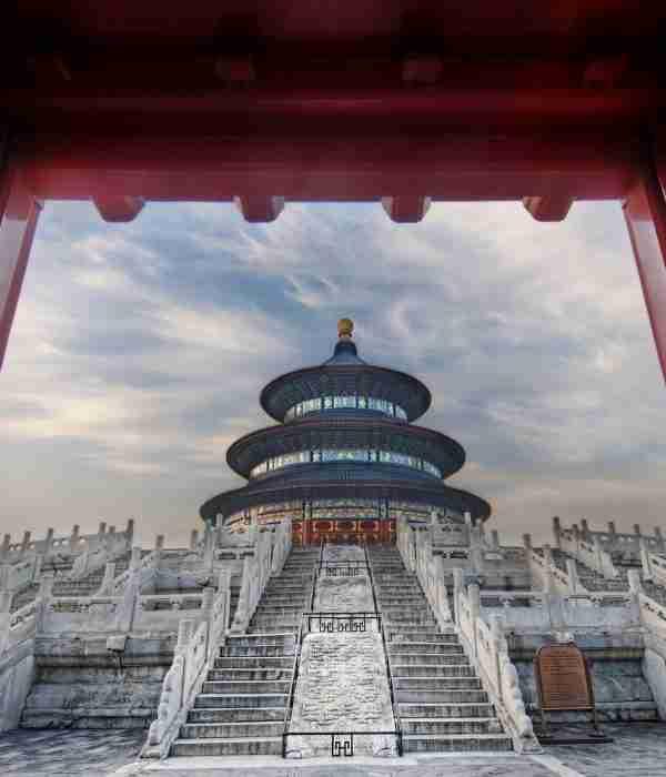 Photograph of the Temple of Heaven in Beijing - Visit Beijing