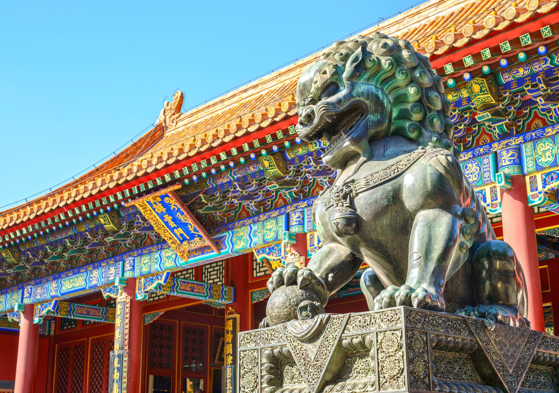 Day Tours To China
