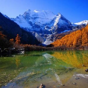 Mountains in Chengdu, China - Tour China