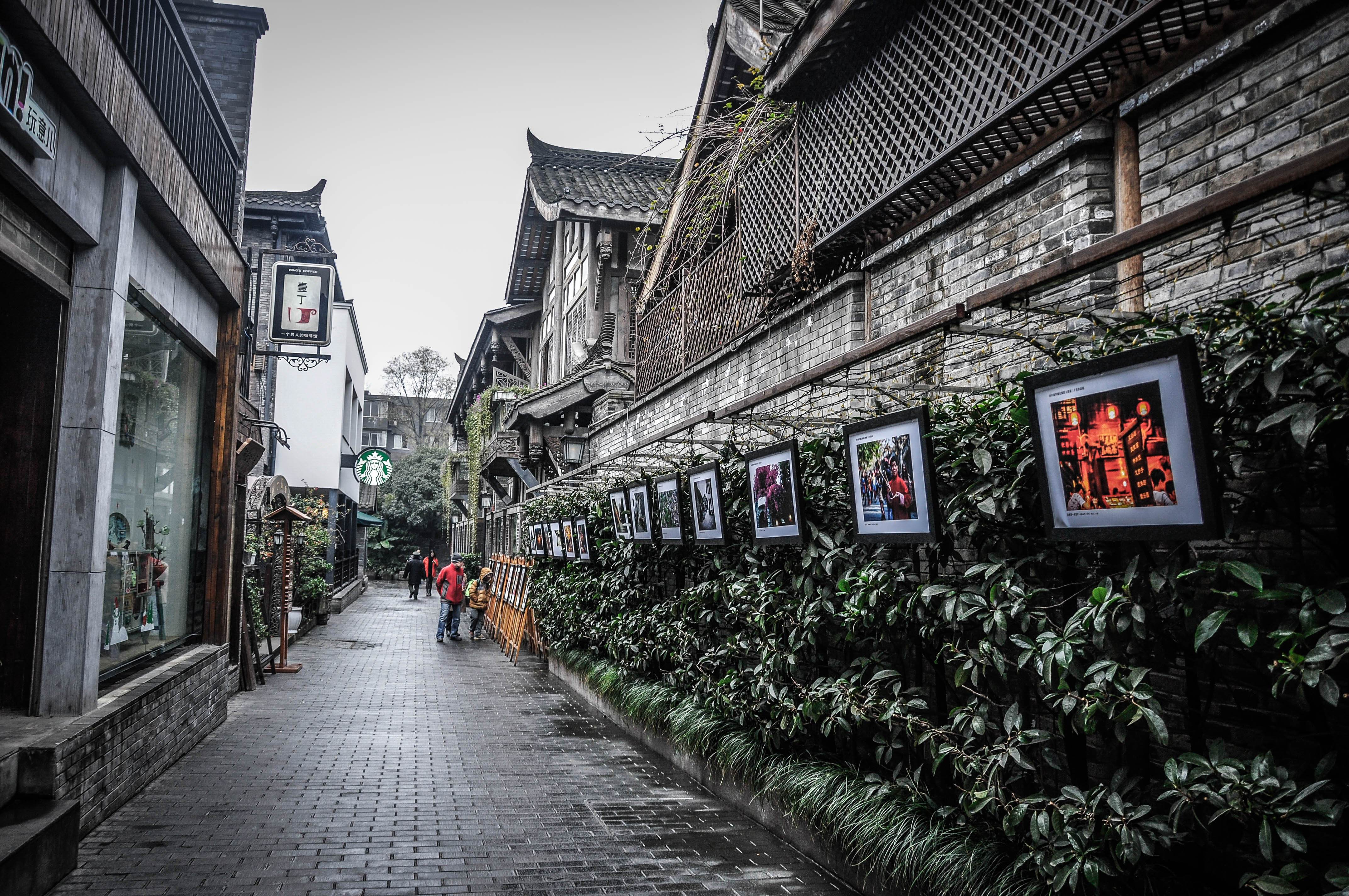Photograph of Chengdu district - China Travel