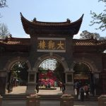 pogoda kunming yunnan - china tours