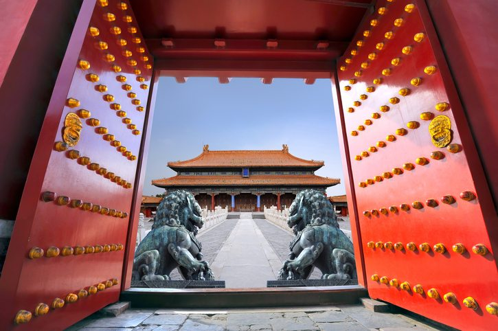 Gate to the Forbidden City, Beijing - China Travel