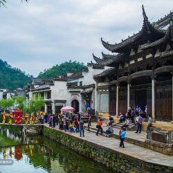 Jixi Longchuang - China Travel