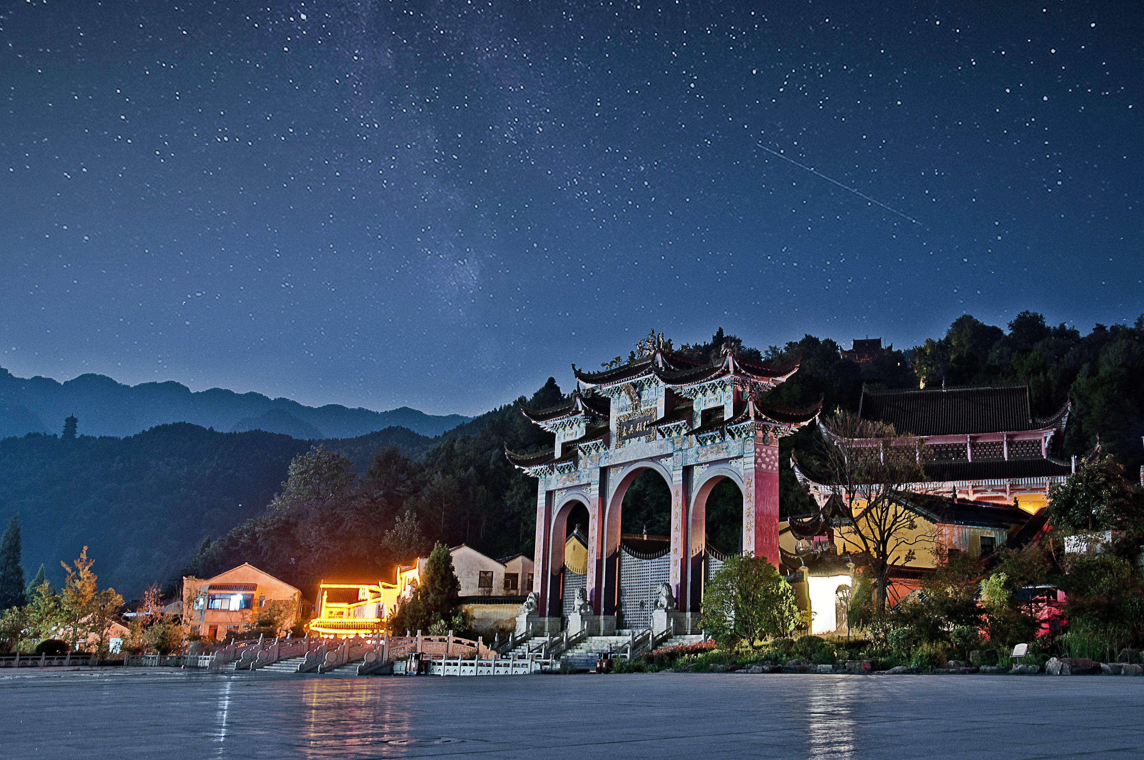 Photo of Jiuhua mountain - China Tours