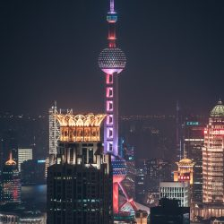 The Bund Shanghai at night - Visit Shanghai